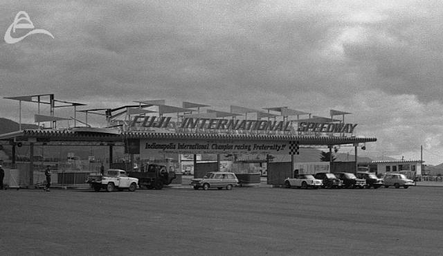 Fuji International Raceway front gate.