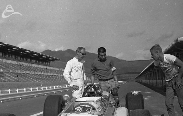 Fuji, 1966. (Johnson)