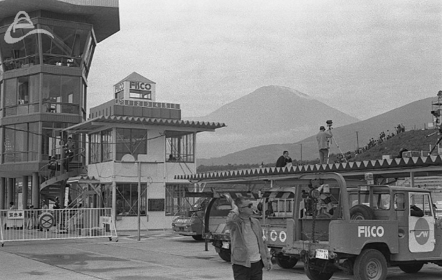 Another shot of the control tower at Fuji (Johnson)